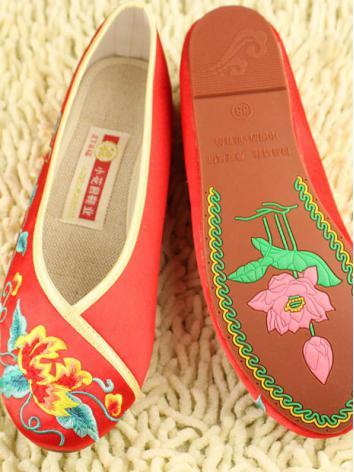 ... 靴、チャイナー靴、漢民族の